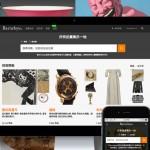 Las plataformas de arte online miran a Asia: Barnebys abre en Hong Kong