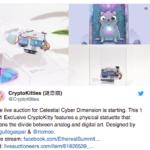 Asómate a las subastas del futuro: criptomillonarios compran arte digital en NY