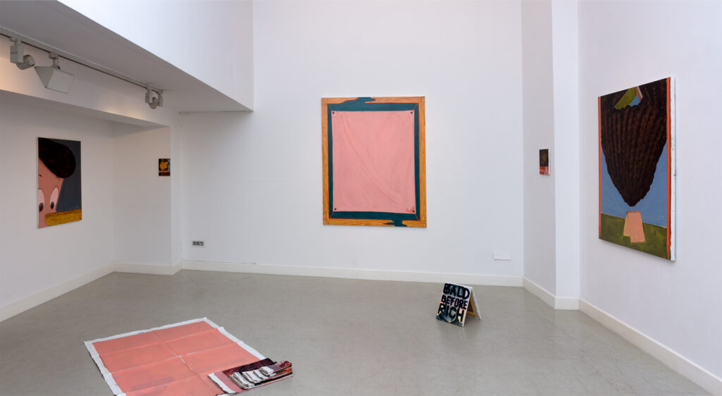 Twin Gallery